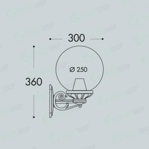 Applique da Parete con Sfera Opaca Ø25cm, Impermeabile
